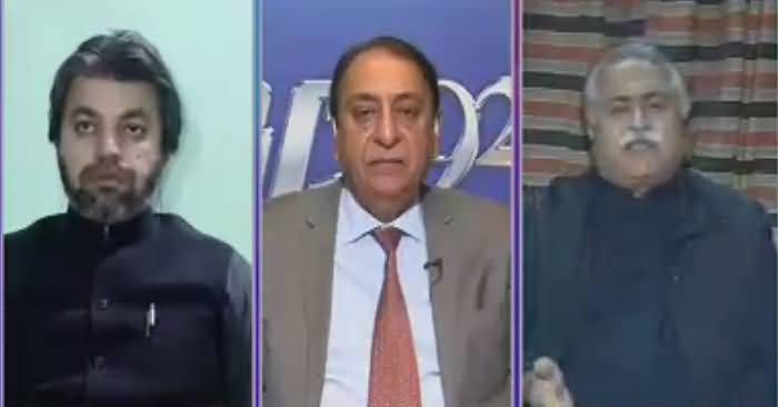 NBC @ 92 (Is The Whole Govt Incompetent) – 17th December 2016