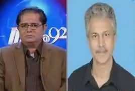NBC @ 92 (Karachi Ke Masayel) – 14th January 2017