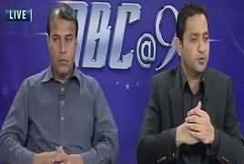 NBC @ 92 (MQM Pakistan Vs MQM London) – 7th January 2017