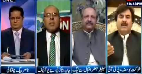 NBC Onair (Our Political System: Badshahat Ya Jamhoriat?) – 15th July 2014