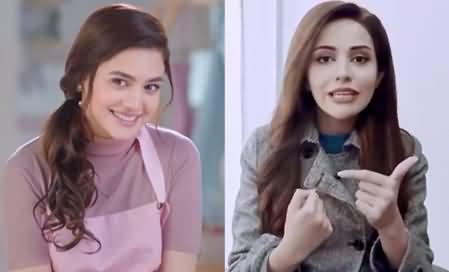 Neelam Aslam Raises Objections on Zara Noor Abbas's Ponds Ad