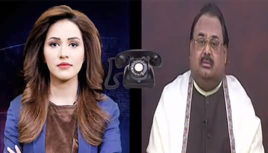 Neelam Aslam Shows Video of Her Clash With Altaf Hussain & Shares Her Personal Experience