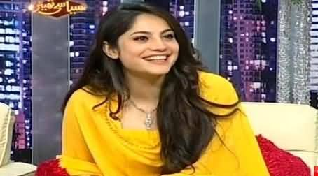 Neelum Munir Telling How Many Persons Have Proposed Her Uptil Now