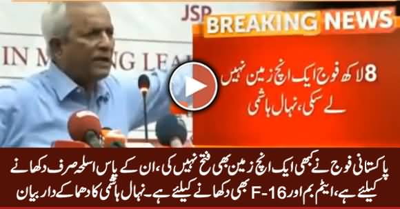 Nehal Hashmi Blasting Statement Against Pakistan Army