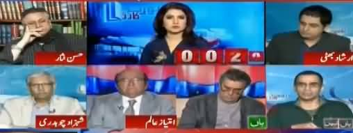 Nehal Hashmi Ko Is Baar Ziada Saza Milni Chahiye - Irshad Bhatti Analysis