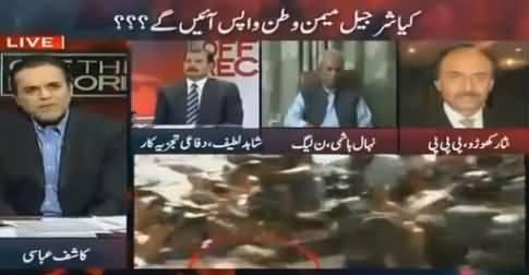 Nehal Hashmi Response on Rauf Klasra's News About PMLN, PPP Muk Muka