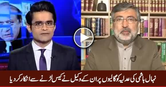 Nehal Hashmi's Lawyer Refused To Defend Nehal Hashmi On His Abusive Language Against Judges