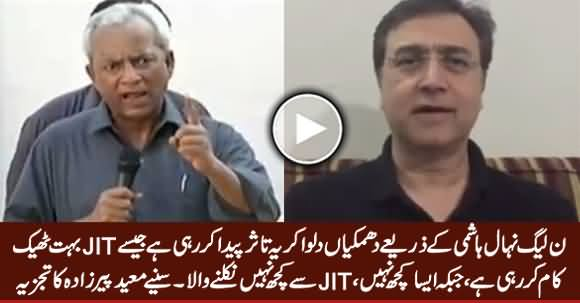 Nehal Hashmi Speech Was Well Planned And Orchestrated by PMLN - Moeed Pirzada