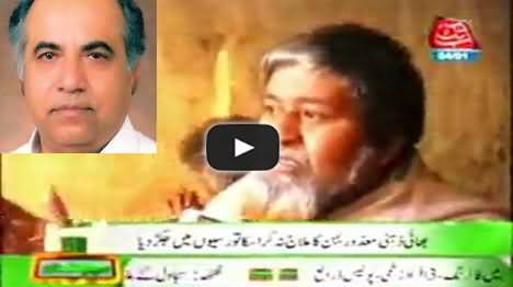 Neighbour of Provincial Minister Sindh is Living Hand To Mouth