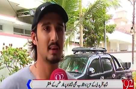 Neighbours of Shahid Afridi Expressing Their Views About Shahid Afridi & His Nature