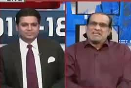 Neo Special (Budget 2017-18 Special) – 26th May 2017