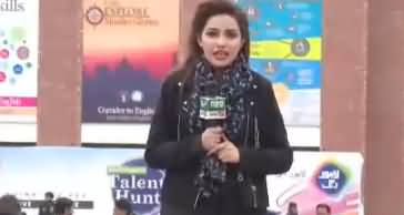 Neo Special (From Superior University) - 17th February 2018