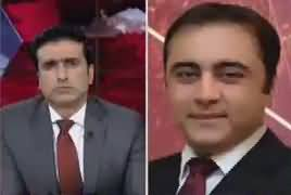 Neo Special (LHC Released Hanif Abbasi) – 11th April 2019