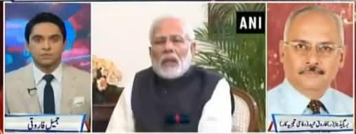 Neo Special (Modi Ka Surgical Strike Ka Dawa) - 3rd January 2019
