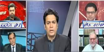 Neo Special Transmission on Justice Faez Isa Case Decision - 19th June 2020