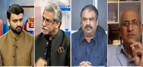 Neo Tv Special Transmission (Budget 2021-22) - 11th June 2021