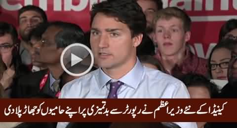 New Canadian PM Taunts His Supporters For Protesting On The Question of A Reporter