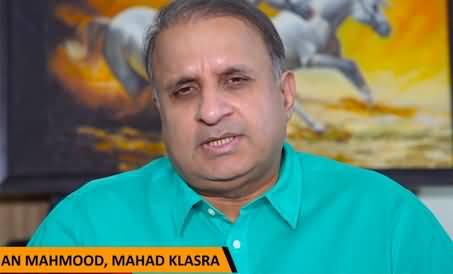 New Case Against Nawaz Sharif by NAB, Who Used 73 Luxury Cars in Sharif Family - Rauf Klasra's Vlog