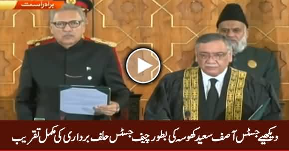 New Chief Justice Asif Saeed Khosa's Oath Taking Ceremony - 18th January 2019