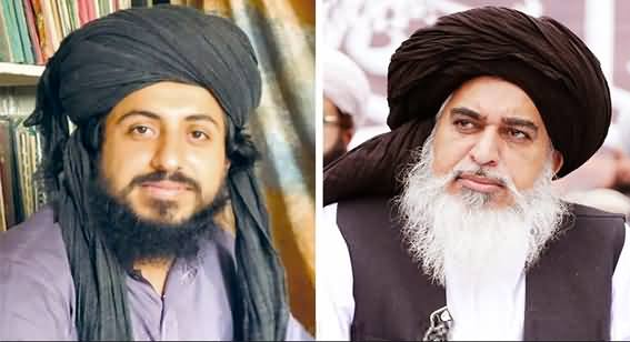 New Development in TLP Banning Issue: Summary Sent to Interior Ministry For Committee