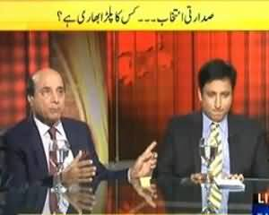 New Eye - 24th July 2013 (President Election ki Tarekh Mein Tabdeli Kyun Zarori Thi.. ?)