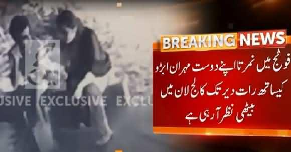 New Footage Of Mysterious Death Of Nimrita Chandani Surfaces