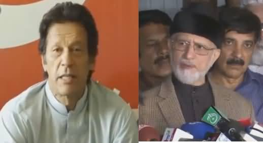 New Funny Tezabi Totay of Imran Khan And Dr. Tahir ul Qadri