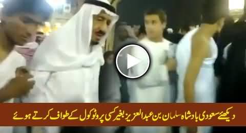 New Saudi King Salman Bin Abdul Aziz Performing Umrah Without Any Protocol