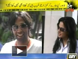 New Scandal of Cricketer Muhammad Asif - A Very Poor Asif - New Veena Malick of Pakistan