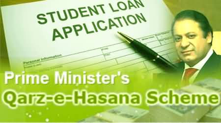 New Terms and Conditions of Prime Minister Youth Loan Scheme - 29th December 2013