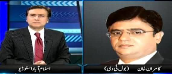 New York Times Has Also Put Allegations to Pakistan Army & ISI - Kamran Khan