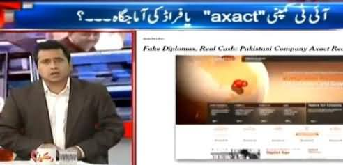 New York Times Story On Bol Network And Axact Company Scandal- Anchor Imran Khan Explains