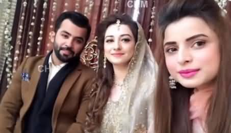 News Anchor Nabeeha Ijaz Got Married, See Her Wedding Pictures