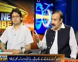 News Beat - 12th August 2013 (Kya Dehshat Gardi Kay Khatmey K Liye PMLN Ne Koi Home Work Nahi Kya Tha)