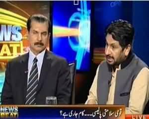 News Beat - 13th August 2013 (Qaumi Salamti Policy...Kam Jari Hai ?)