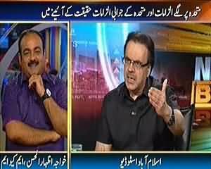 News Beat – 14th July 2013 (Dr.Imran Farooq Case May MQM Kitni Had Tak Molavas Hai ?)