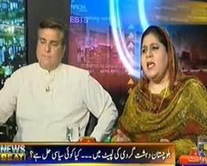 News Beat - 15th June 2013 (Quaid Hum Sharminda Hain..)