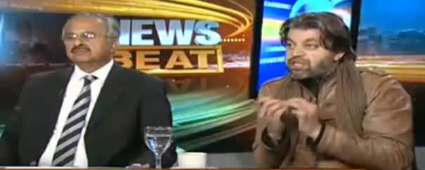 News Beat (16 December, Saniha APS Aur Saqoot e Dhaka) - 16th December 2016