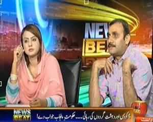 News Beat - 18th July 2013 (Hamza Shahbaz Sharif Sastay Bazaro Ka Mangah Dhora)