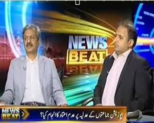 News Beat - 1st August 2013 (Apposition Jamato Kay Adliya Par Adam Ethmad Ka Anjaam Kya ??)