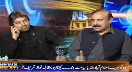 News Beat (2 November Ko Kia Hoga) - 23rd October 2016