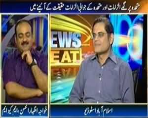 News Beat - 20th July 2013 - Repeat (Har Sazish MQM Kay Khilaf Kyun Hoti Hai)