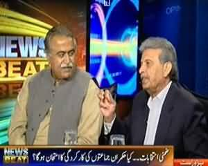 News Beat - 21st August 2013 (Pakistan Mein Muhabbat Jang Aur Election May Sab Kuch Jaiz Hai)