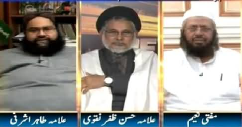 News Beat (23rd March, Pakistan Day) – 22nd March 2015