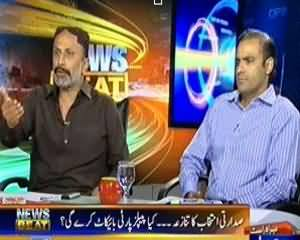 News Beat - 24th July 2013 (Kya Raza Rabbani Ko N-League Kay Vote Milnay Ka Bhi Imkaan Hai)