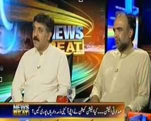 News Beat - 25th July 2013 (Dollar Tarekh Ki Buland Tar Sata Par Poch Gaya Hai, Aur Dehshat Gardi)