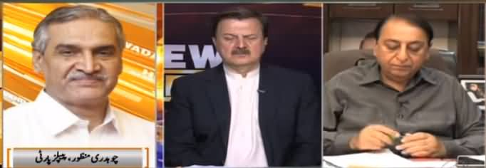 News Beat (26 June Ko Opposition APC Talab) - 23rd June 2019