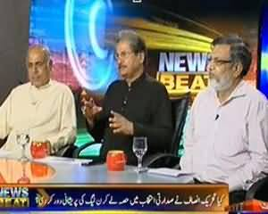 News Beat - 29th July 2013 (N-League Ka Nine Zero Jana Kis Ki Jeet Hai)