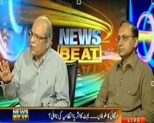 News Beat - 29th June 2013 (Manhgai Ka Tufaan..Budget Ka Asar Ya Intezamiya Ki Na Ahli)