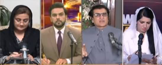 News Beat (3 Saal Mein Kia Tabdeeli Aai?) - 4th Sepember 2021